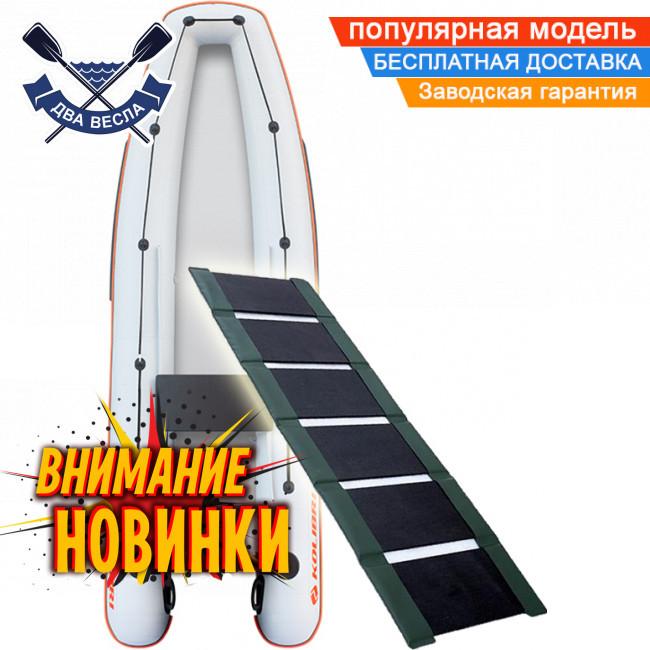 Лодка каноэ Kolibri КМ-330C двухместная с реечным настилом слань-коврик