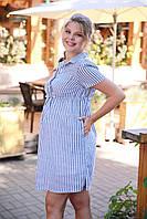 Плаття для вагітних (платье для для беременных) 4171632, фото 1