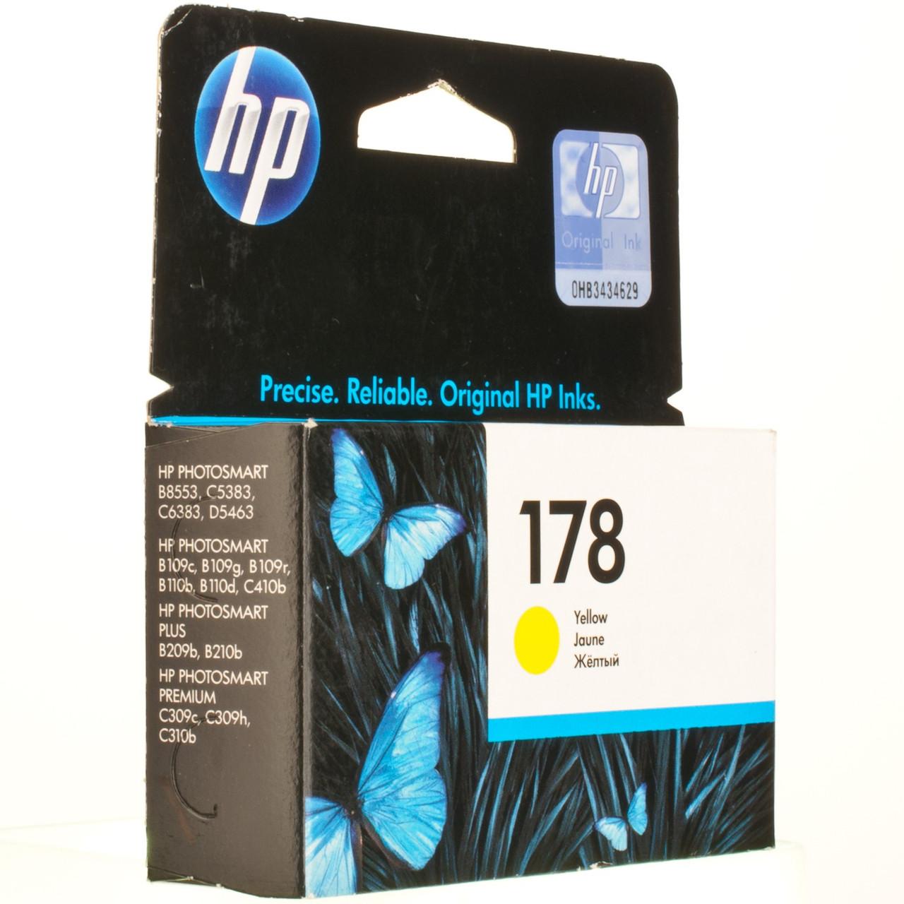 Картридж HP 178 C6383/C5383/D5463 Yellow 300 страниц
