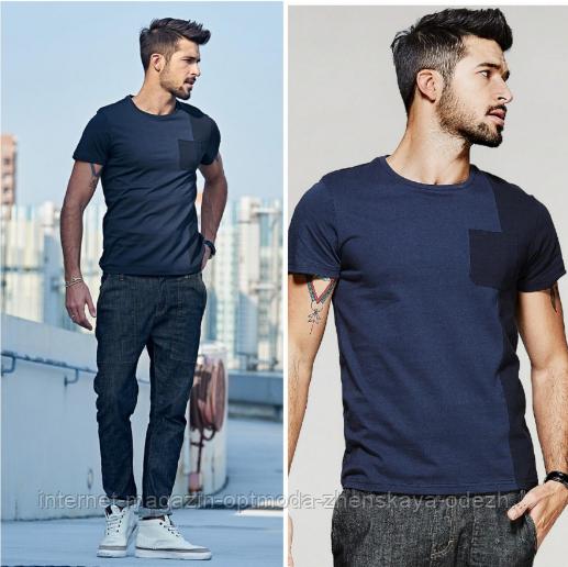 """Крутая футболка мужская """"Нэви"""""""