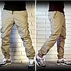 """Круті чоловічі спортивні штани джогеры """"Лондон"""", фото 5"""