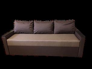 Диван-Кровать Арни