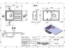 Кухонна мийка Versal Miraggio 753*385*201 мм, фото 2