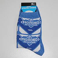 Мужские носки Modus - 7.50 грн./пара (молоко), фото 1