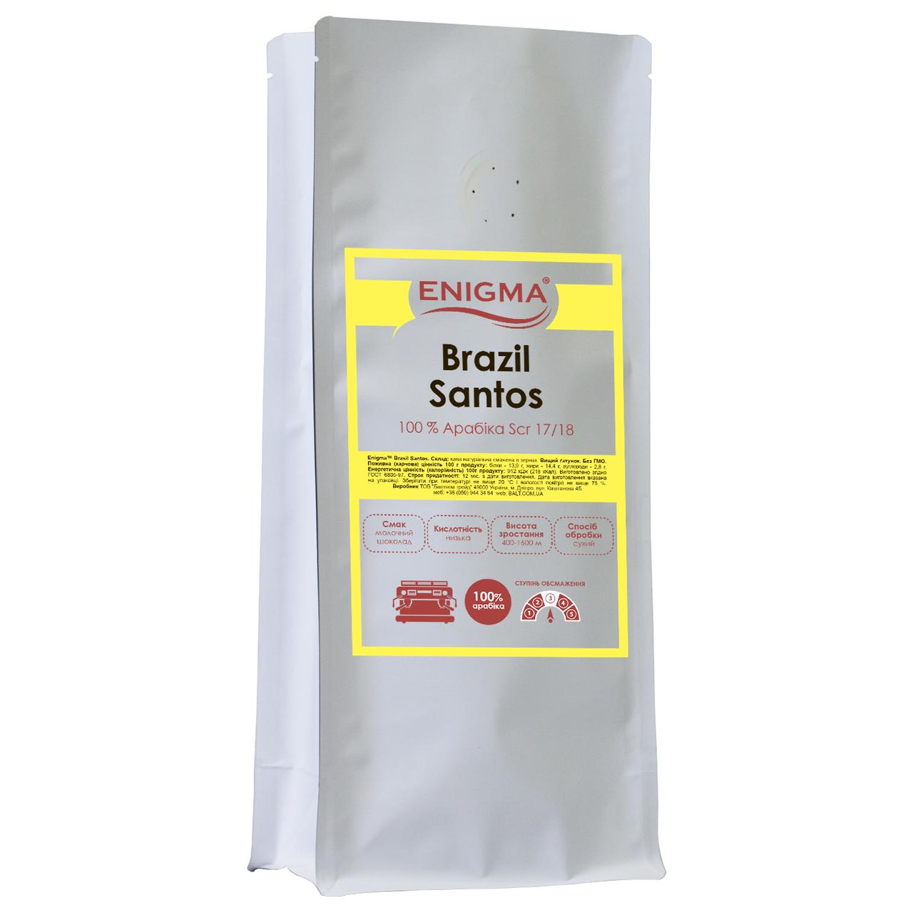 Кофе в зернах арабика ENIGMA™ Brasil Santos 1кг