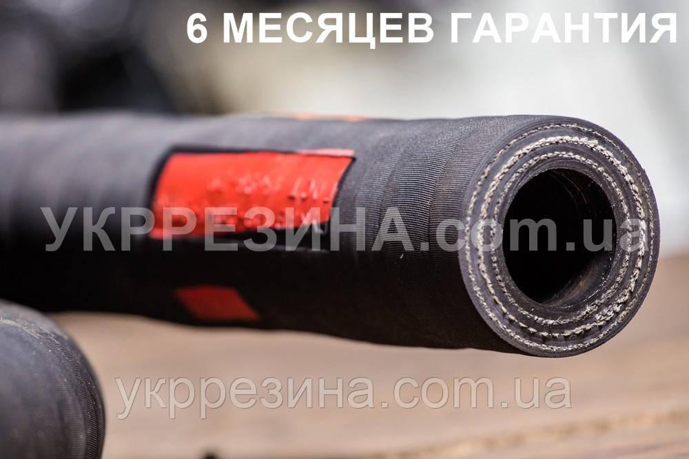 Рукав (шланг) Ø 63 мм напорный ПАР-2(Х) 8 атм ГОСТ 18698-79
