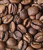 Кофе Арабика Бразилия Желтый Бурбон, 1кг