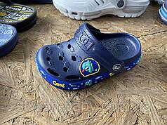 Детская коллекция летней обуви оптом. Детские кроксы 2020 бренда Dago для мальчиков (рр. с 24/25 по 32)