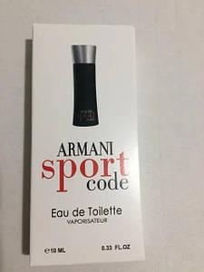 Мини парфюм 10мл для мужчин