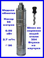 Насос скважинный шнековый 4SQGD 1.8-50- 0.5 ALBA