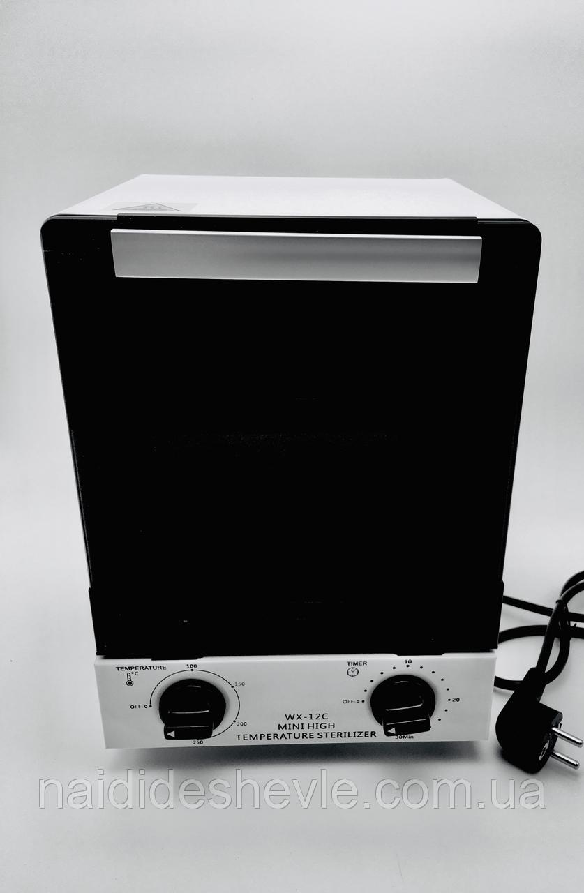 Сухожарова шафа WX -12C