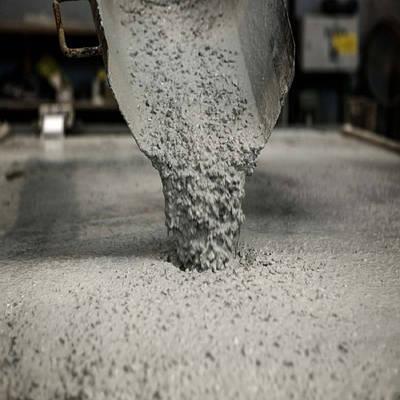 Добавки в бетон та розчин
