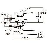 Смеситель HK Ø35 для ванны гусак прямой 150мм дивертор встроенный картриджный AQUATICA (HK-2C130C), фото 2