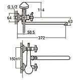 """Смеситель PL 1/2"""" для ванны гусак прямой 350мм дивертор встроенный шаровый AQUATICA (PL-5C255C), фото 2"""
