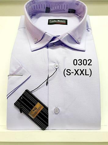 Рубашка с коротким рукавом Franko Manutti 0302, фото 2