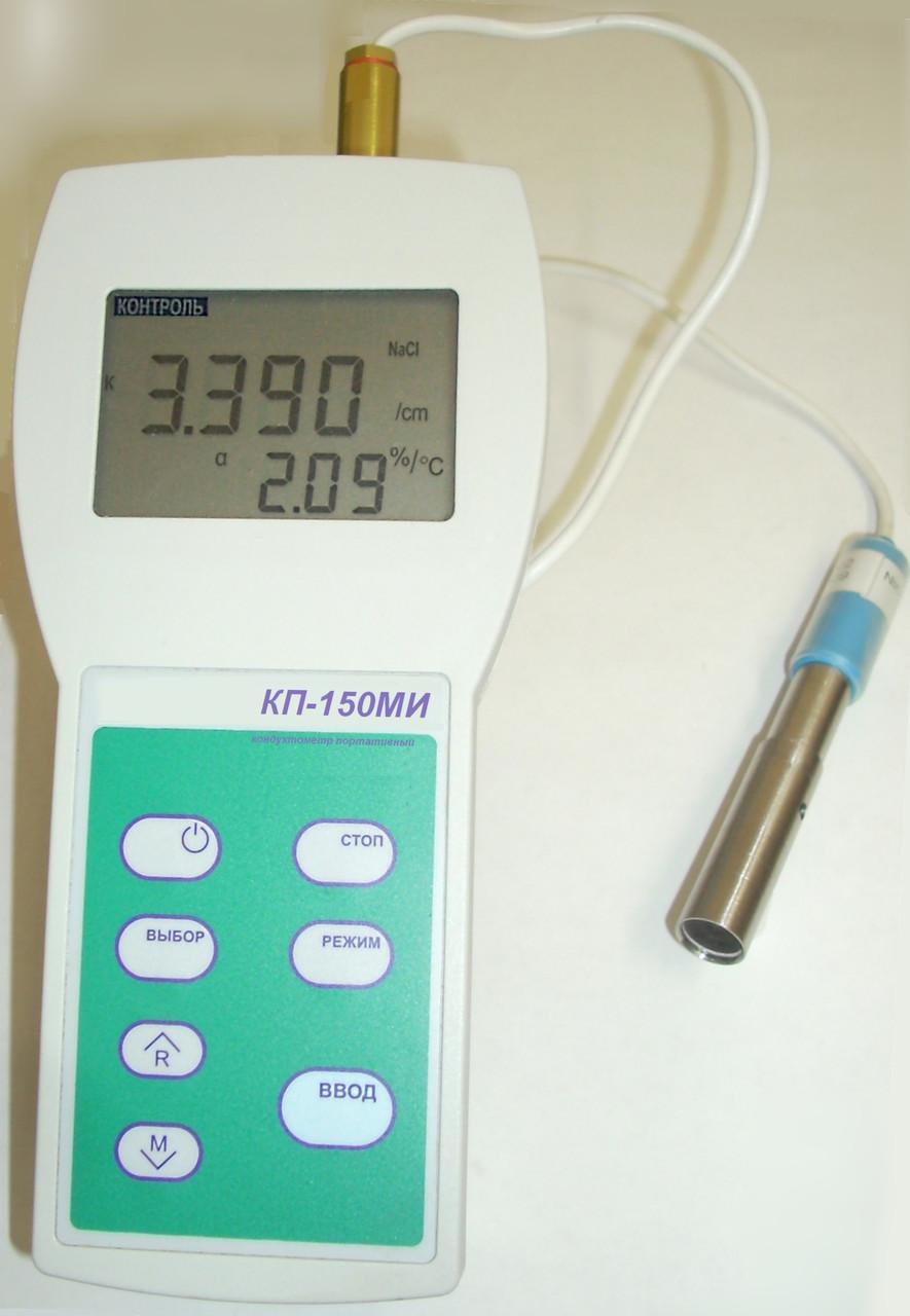 Кондуктометр портативный КП-150МИ, фото 1