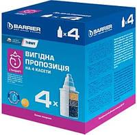 НАБОР (4 картриджа) Барьер 4 Стандарт (Комплект сменных модулей для фильтров кувшинов)