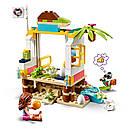Конструктор LEGO Friends 41376 Спасение черепах, фото 4