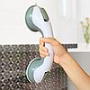 Пластиковая ручка поручень  для ванной комнаты на вакуумных присоска, фото 5