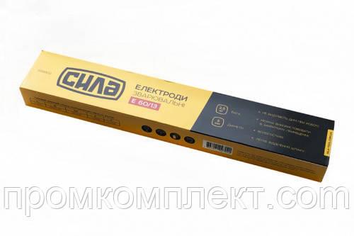 Электроды сварочные Е 60/13 2,5 кг СИЛА