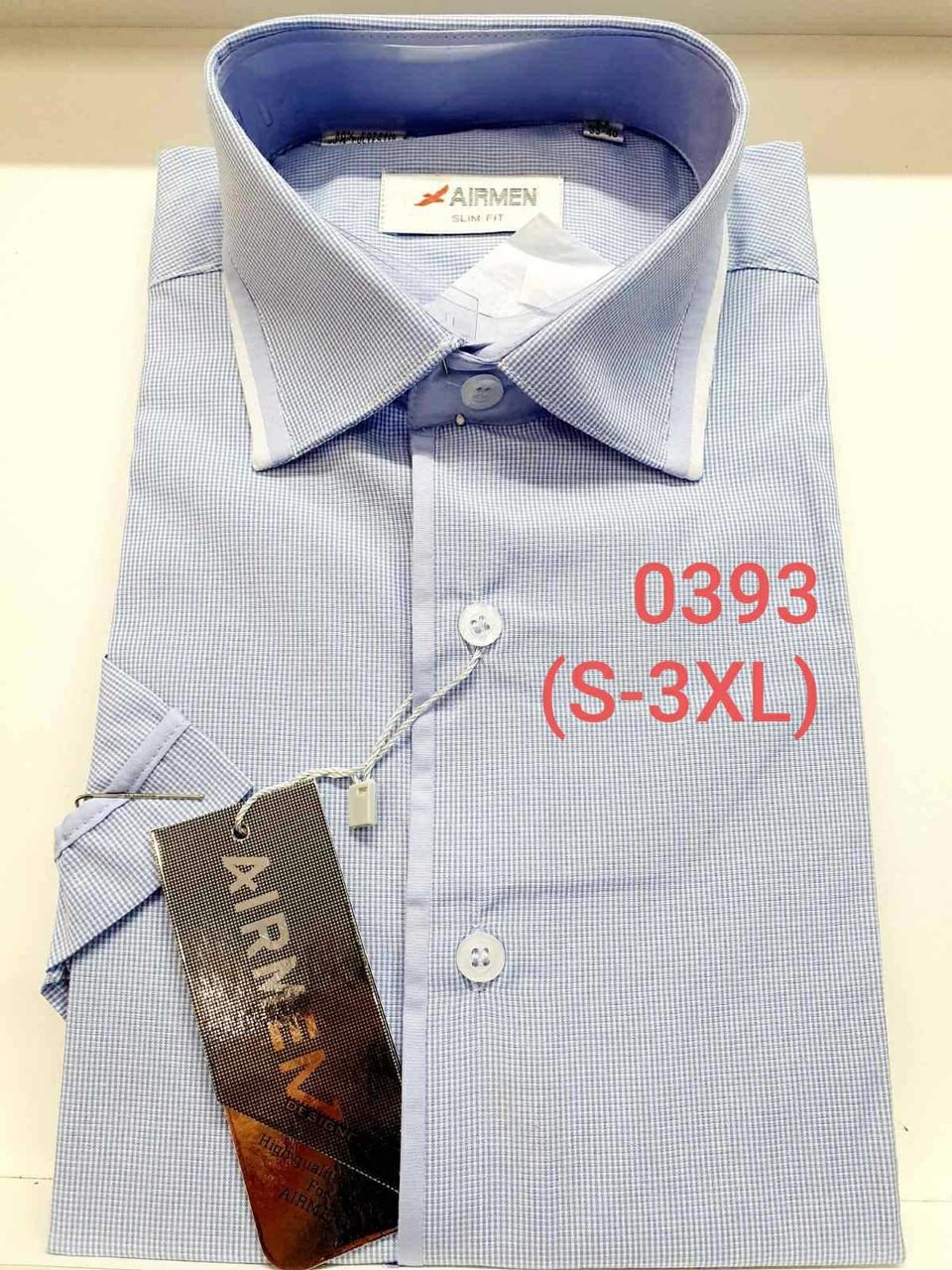 Рубашка с коротким рукавом Airmen 0393