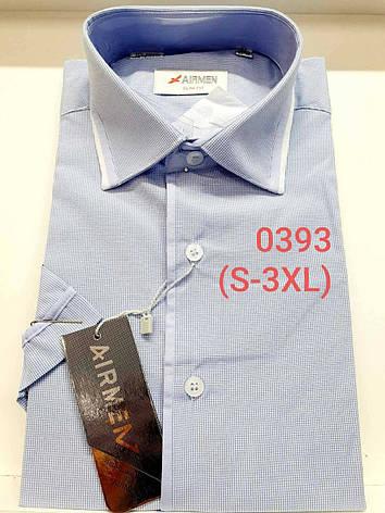 Рубашка с коротким рукавом Airmen 0393, фото 2