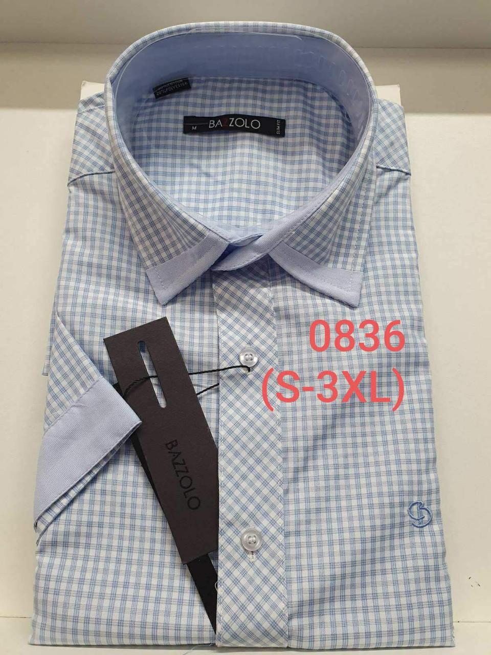 Рубашка с коротким рукавом Bazzolo 0836