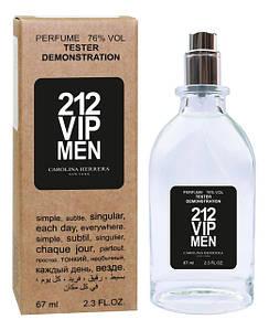 Tester 67ml для мужчин