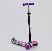 Детский самокат Best Scooter MAXI А 25464/779-1319 светятся колёса разные расцветки