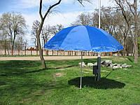 Зонт торговый  однотонный 2,5 м
