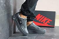 Кроссовки мужские Nike Air Force  Black в стиле Найк Аир Форс 1, серые