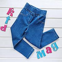 """Детские джинсовые лосины """"Голубые"""" в размерах на 3 и 6 лет"""