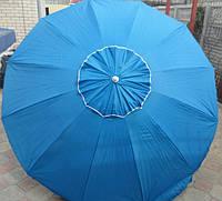Зонт торговый, пляжный 2.8 м с воздушным клапаном 12 спиц