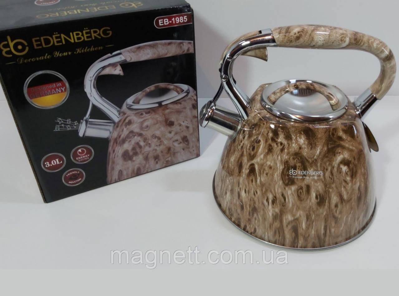 Чайник Edenberg зі свистком 3.0 л EB-1985