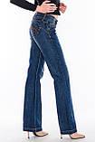 Женские джинсы OMATjeans клёш от колена 9216 синие, фото 2