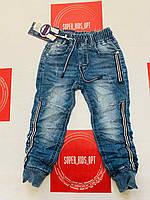 Джинси для хлопчиків, розмір 98-128 (3-8 років)
