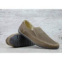 Мокасины мужские туфли люкс качество натуральная кожа