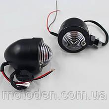 Поворотники ретро металлические черные с белым стеклом (пара) вариант 3