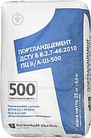 Цемент М-400, М-500 фасований у мішках (25 кг) ДОСТАВКА