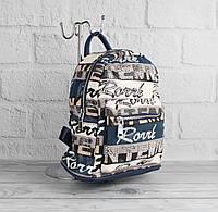 Молодежный городской рюкзак Valensiy 20750-13 синий с надписями и стразами, фото 1