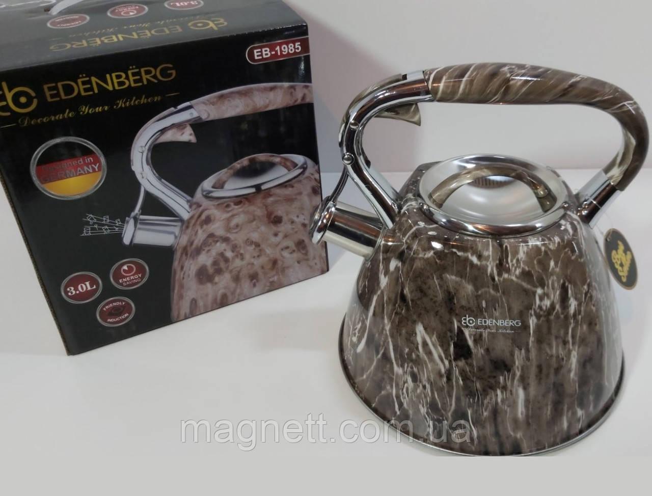 Чайник Edenberg со свистком 3.0 л EB-1985