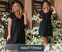 Летнее короткое женское платье из прошвы 42-44,44-46 48-50,52-54