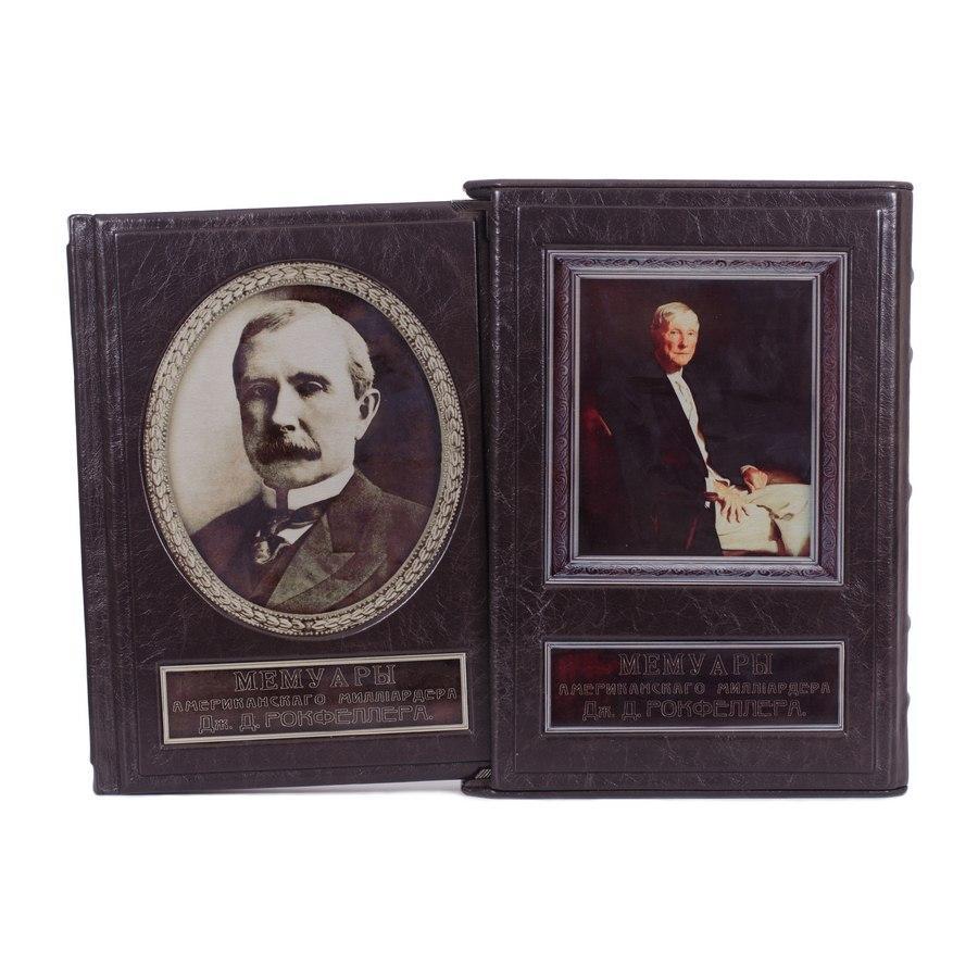 """Книга в кожаном переплете и подарочном футляре """"Мемуары американского миллиардера Дж. Д. Рокфеллера"""""""