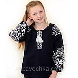 """Стильна дитяча вишиванка """"Міланка"""" на т.синьому льоні , зріст 122-152 см., 550/450 (ціна за 1 шт. + 100 гр.), фото 4"""