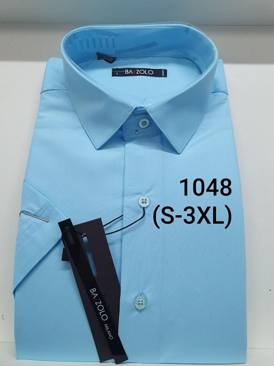 Рубашка с коротким рукавом Bazzolo 1048