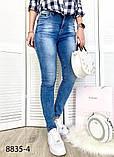Женские джинсы с высокой посадкой, фото 2