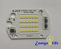 Светодиодная матрица (чип) в прожектор 30 W + IC драйвер 220V