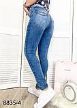 Женские джинсы с высокой посадкой, фото 3