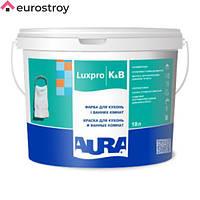 Краска водоэмульсионная для внутренних работ Aura Lux pro K&B 10л AURA