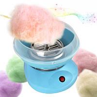 Аппарат для сладкой ваты Cotton Candy Maker + палочки в подарок Голубой